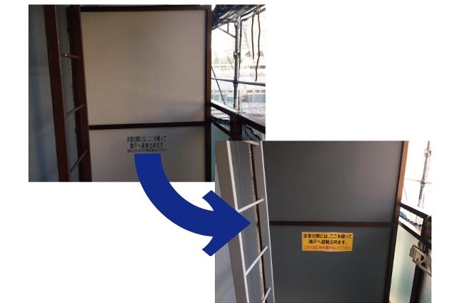 伊丹で塗装の塗替えするなら【株式会社M's tec】